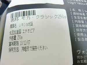 20130909181110