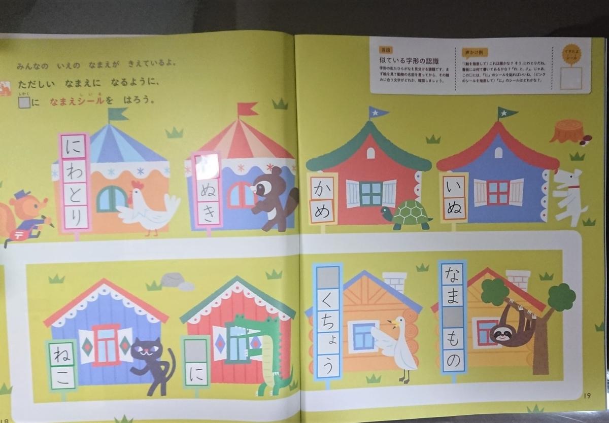 f:id:colorful-life:20210129134946j:plain