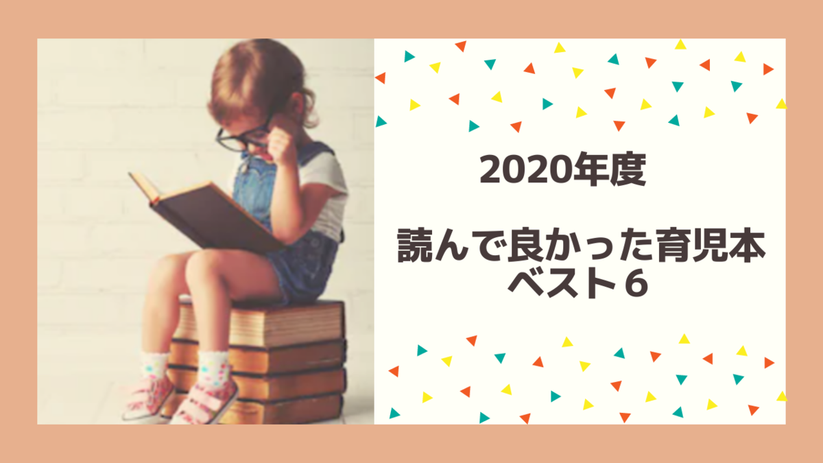 f:id:colorful-life:20210312112559p:plain