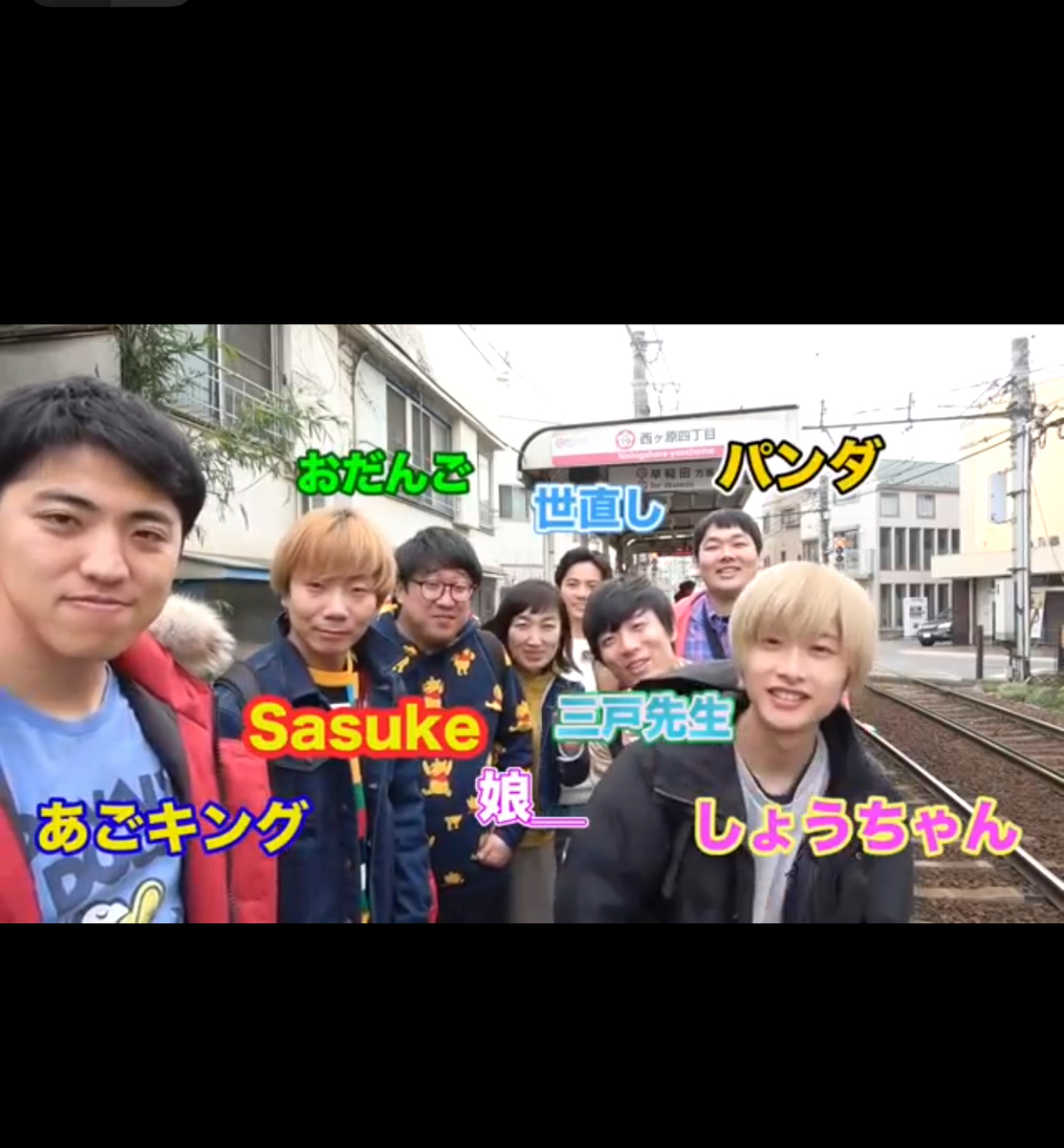 Sasuke チャンネル プリッ と