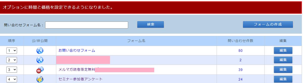 f:id:colorfulcube1968:20210521235020p:plain