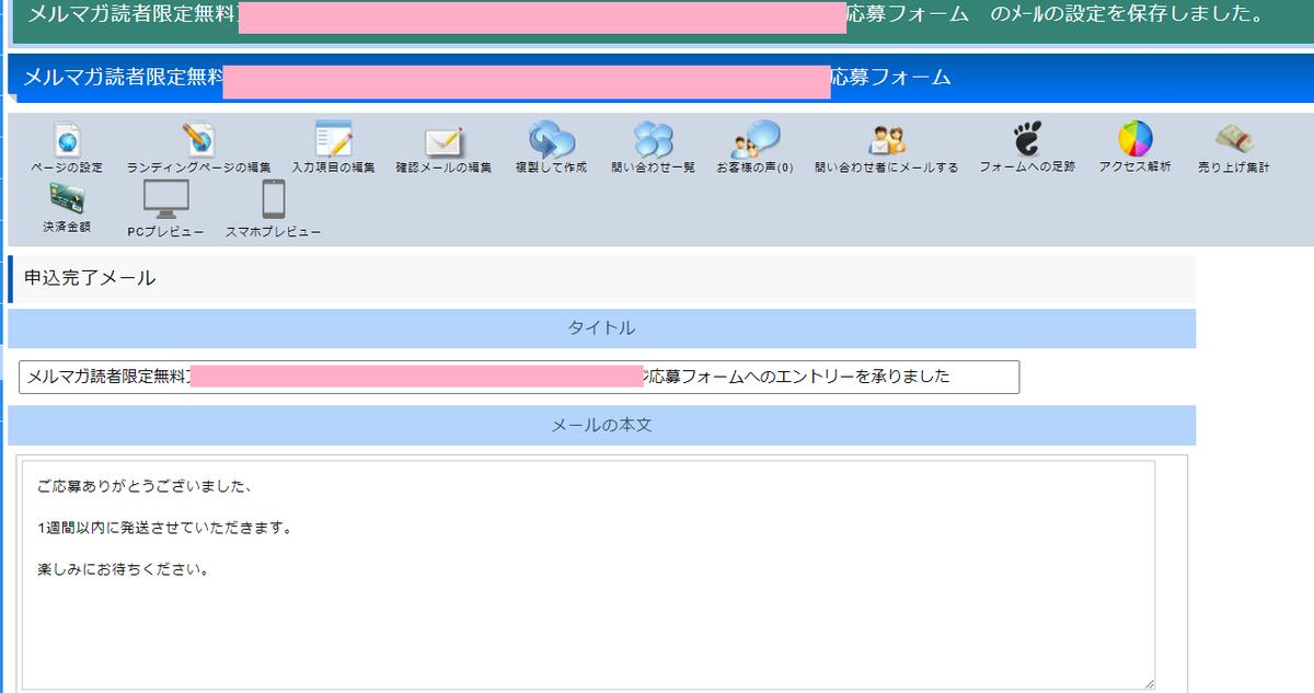 f:id:colorfulcube1968:20210521235133p:plain