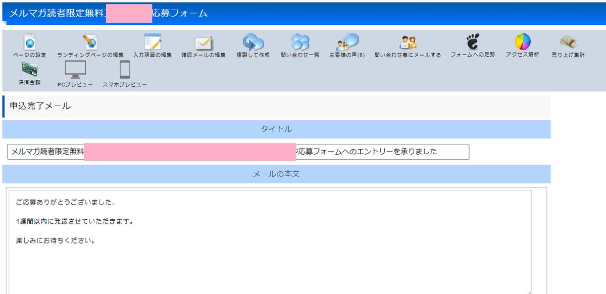 f:id:colorfulcube1968:20210521235319p:plain