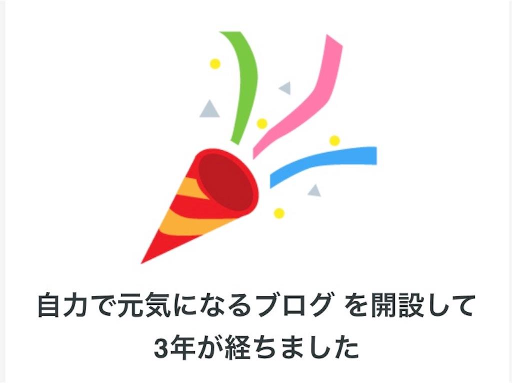 f:id:colorfulwhite2:20180918182536j:image