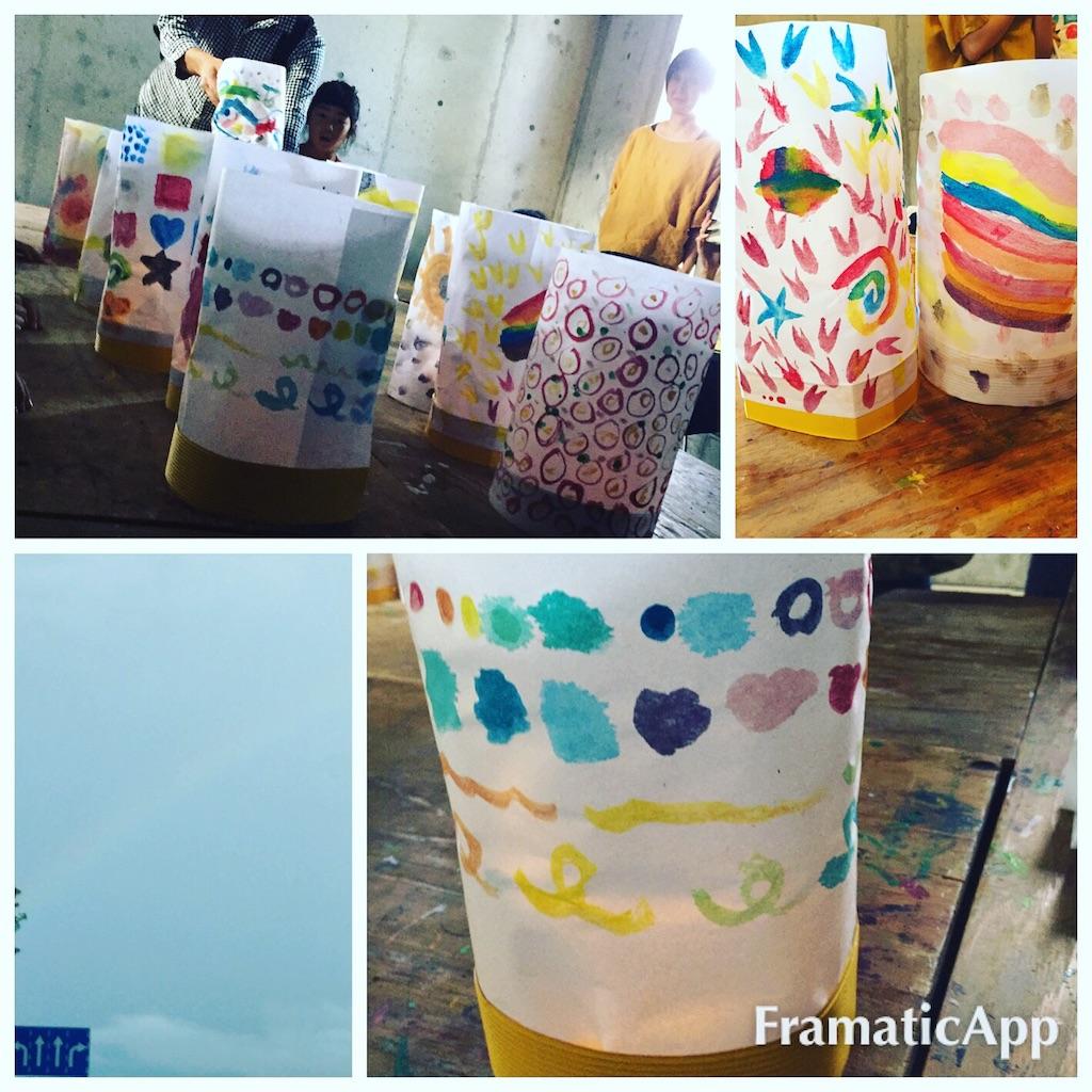 f:id:colortoiro:20160918231102j:image