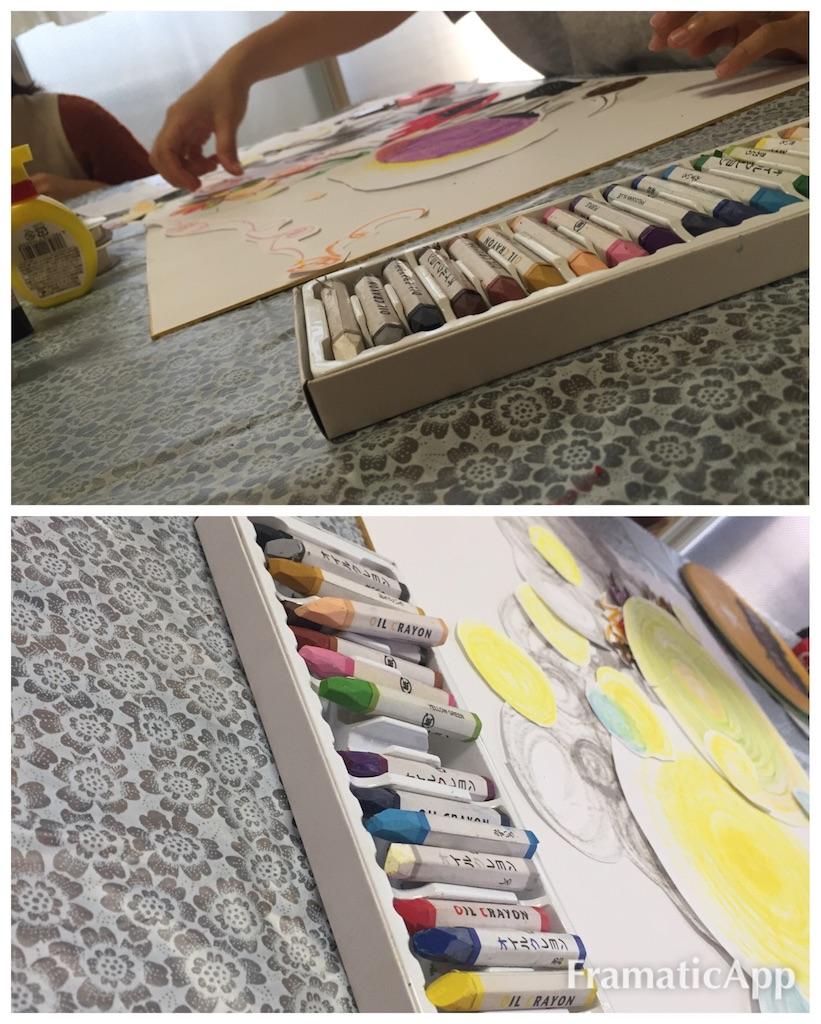 f:id:colortoiro:20160922081844j:image