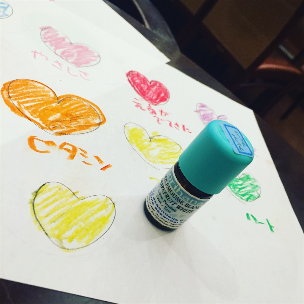 f:id:colortoiro:20161025073035j:image