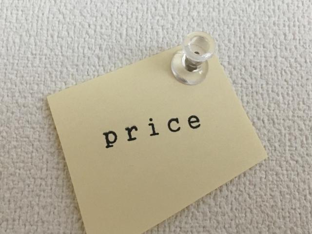 【値引き交渉の言い方】メルカリでうざいと思われない値下げの例文やコツとは?