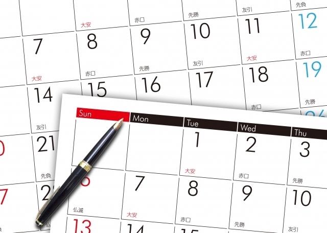 メルカリの発送までの日数とは?意味や設定方法、期限を超えたらどうなる?