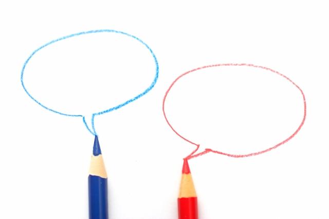 ラクマで取引完了後にメッセージを送ることはできる?取引メッセージが送れる期間はいつまで?