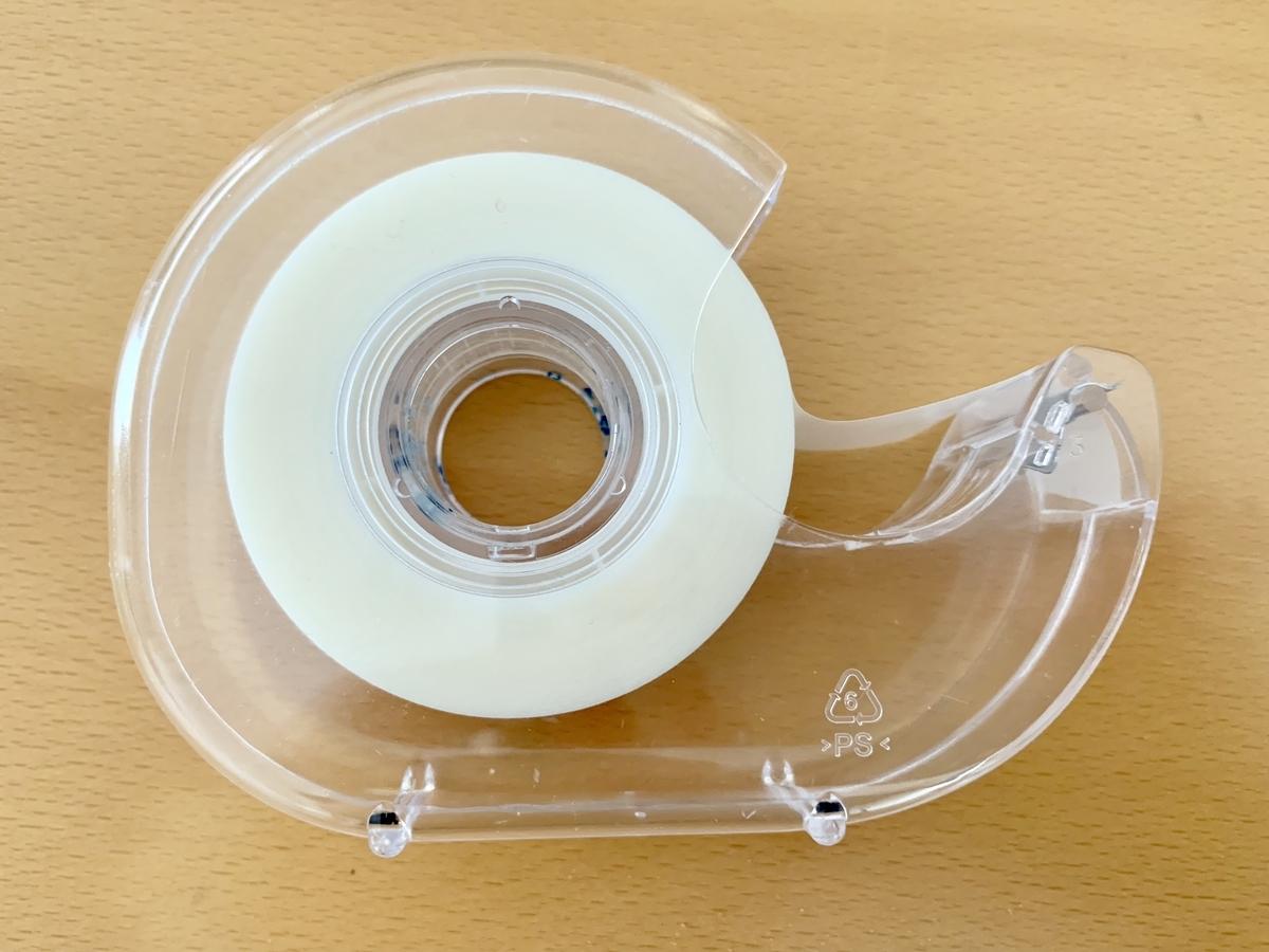 メンディングテープ