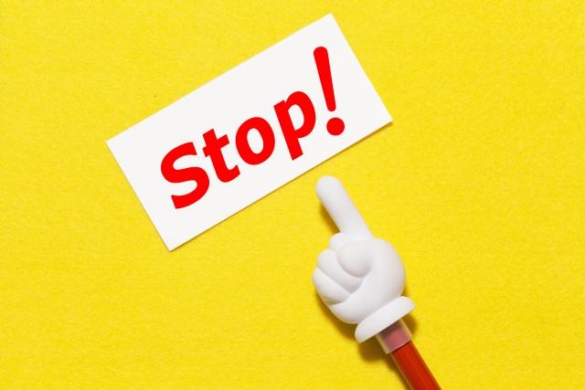 ラクマで発送できない期間がある場合の対応方法・発送停止の書き方とは?