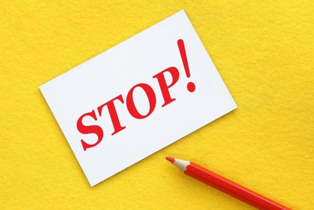 ヤフオクで発送できない期間がある!その場合の対応方法・発送停止の書き方とは?