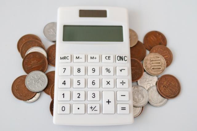 ラクマは消費税はかかる?税込価格の理由と申告をする人・しない人の違いとは?