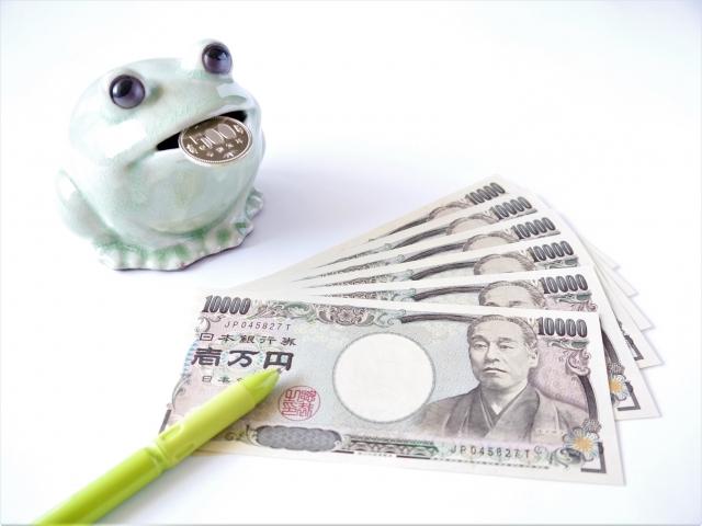 ヤフオクの消費税0円商品は超お得!ストア(法人)と個人出品にはなぜ消費税の差がある?