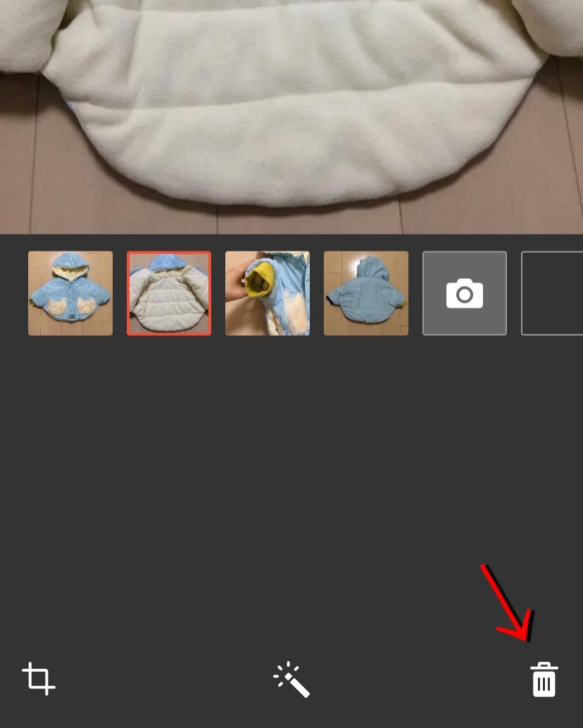 メルカリの画像編集 商品画像の削除方法
