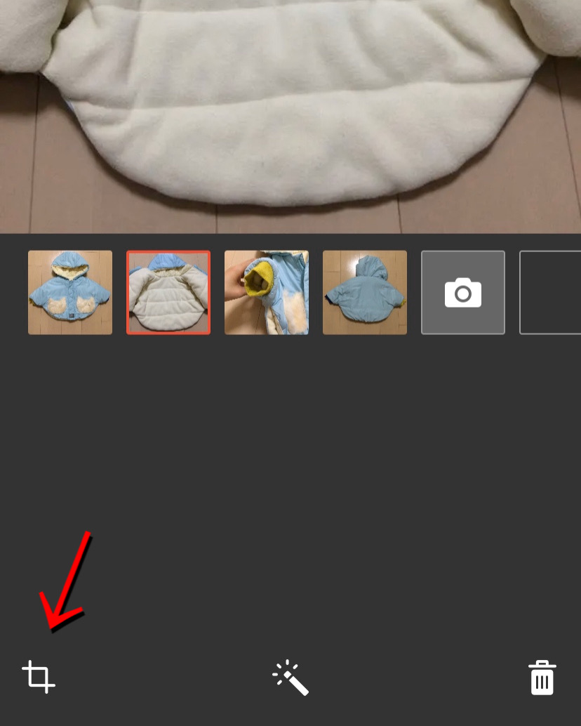 メルカリの画像編集方法 加工・トリミング(切り抜き)手順