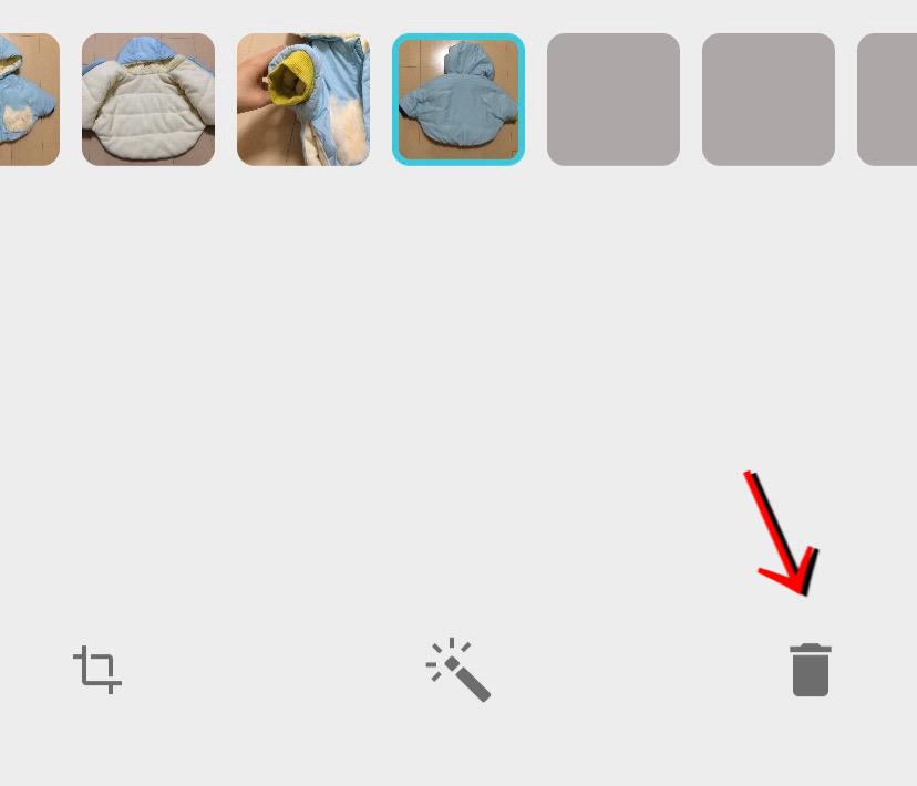 PayPayフリマ 画像編集方法 画像の削除のやり方