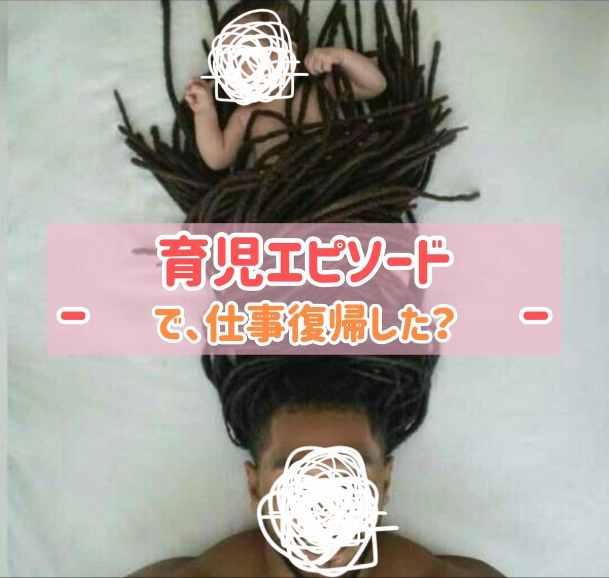 f:id:colour-my-life:20210503110654j:plain