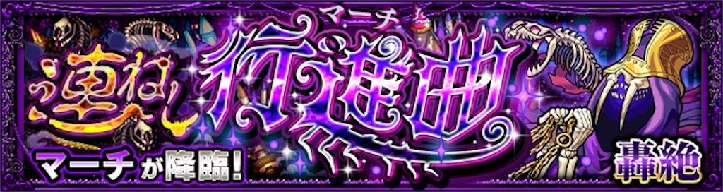 f:id:colt0624:20210307002350j:image