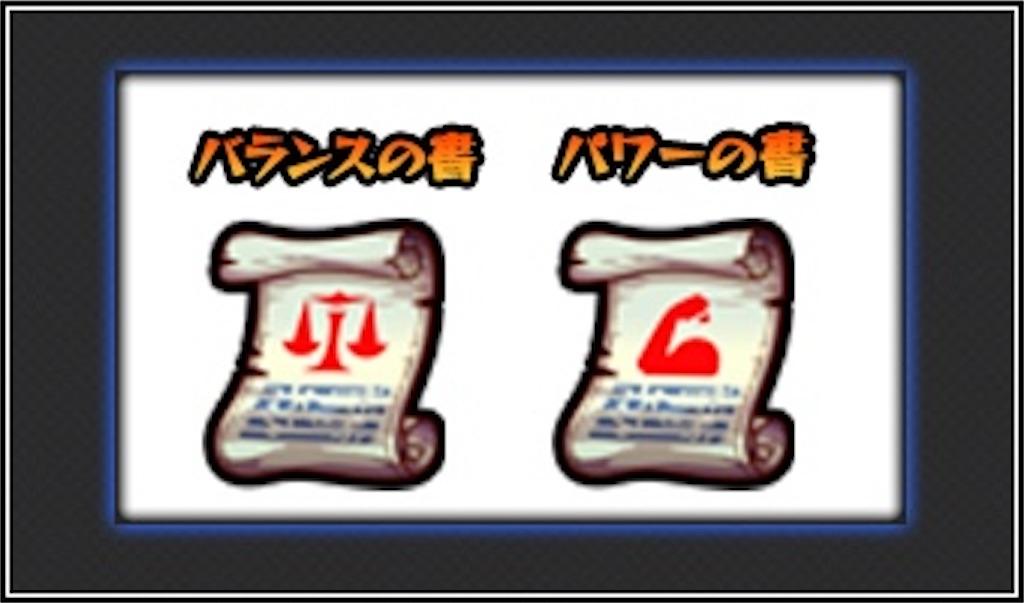 f:id:colt0624:20210603210718j:image
