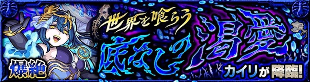 f:id:colt0624:20210610215914j:image