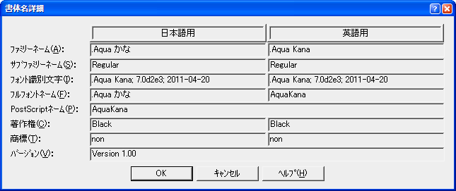 f:id:coluli:20180725154327p:plain