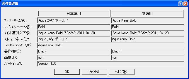 f:id:coluli:20180725154346p:plain