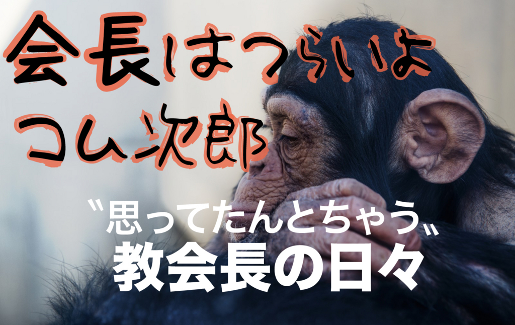 f:id:com-yoshi:20171005170221j:plain
