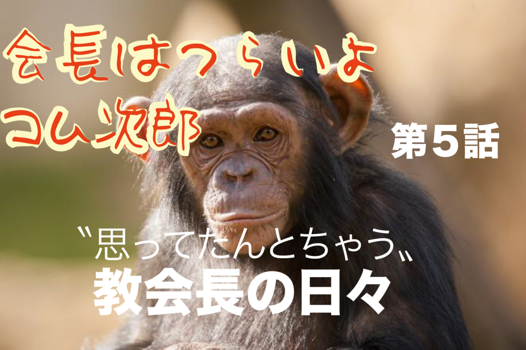 f:id:com-yoshi:20171012134402j:plain