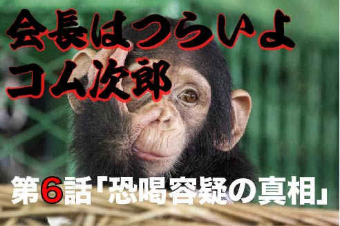 f:id:com-yoshi:20171017163458j:plain