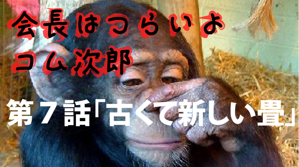 f:id:com-yoshi:20171029160606j:plain