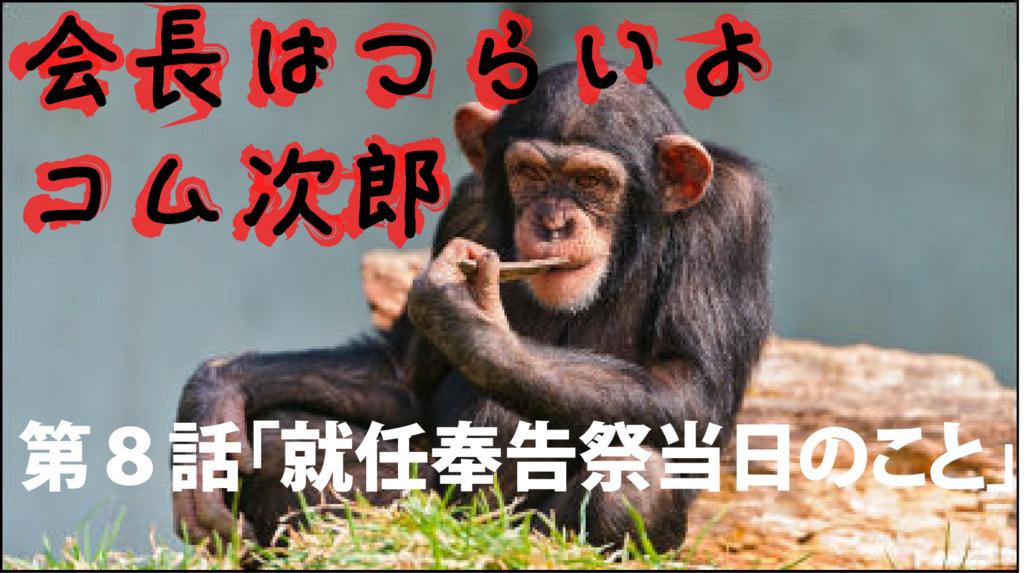 f:id:com-yoshi:20171109140519j:plain