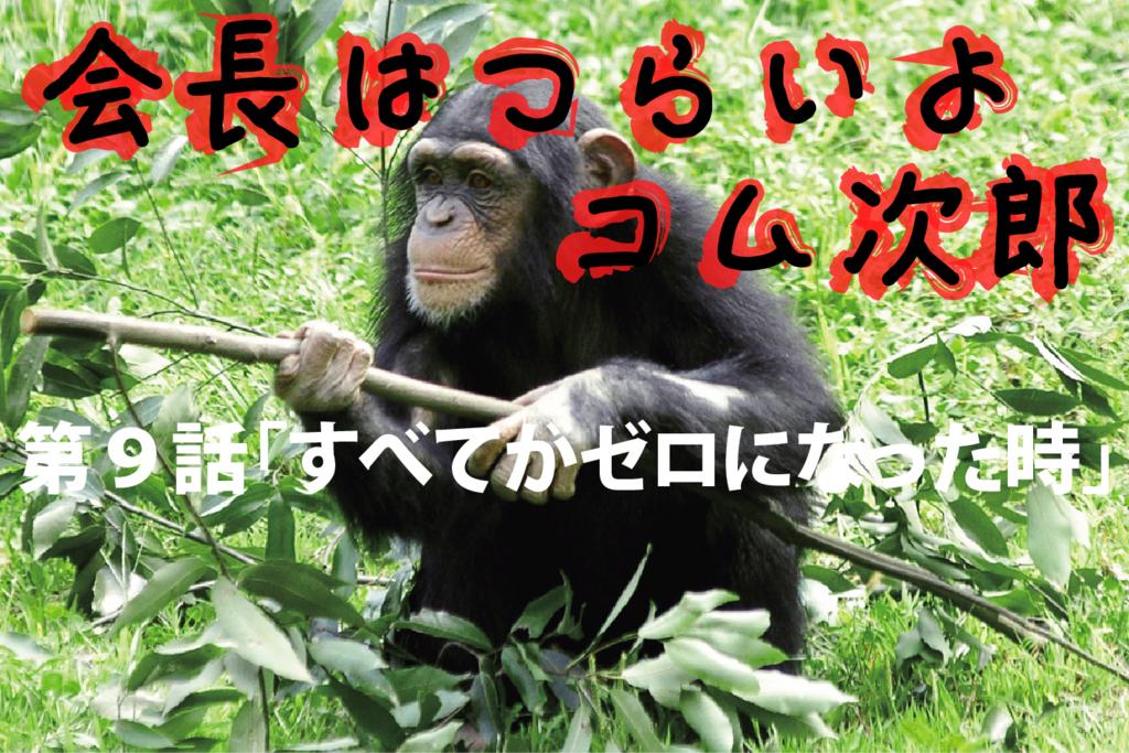 f:id:com-yoshi:20171117131244j:plain