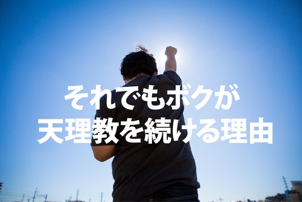 f:id:com-yoshi:20171122200209j:plain