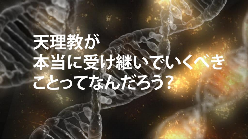 f:id:com-yoshi:20171128155315j:plain