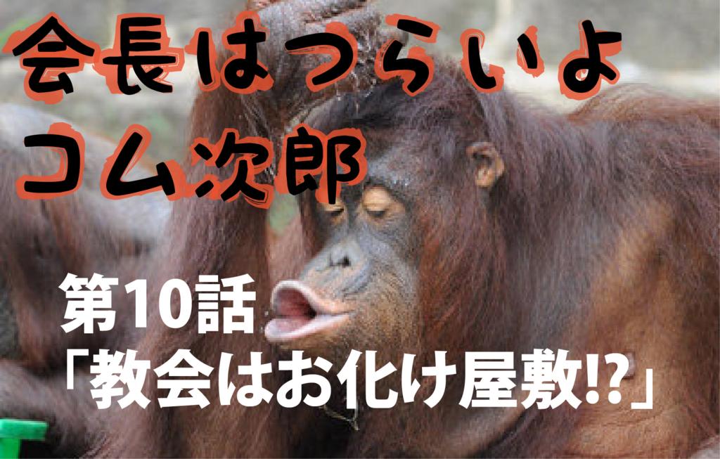 f:id:com-yoshi:20171210174046j:plain