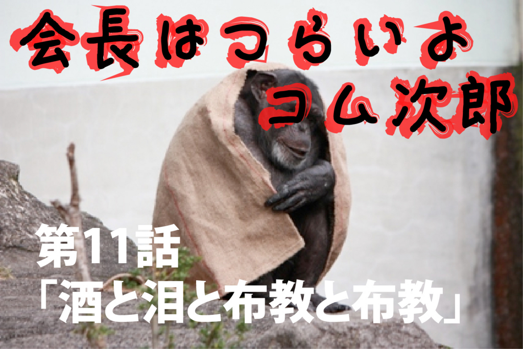 f:id:com-yoshi:20180121220654j:plain