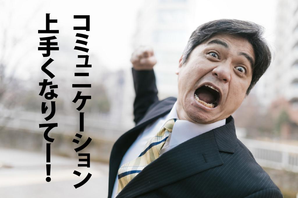 f:id:com-yoshi:20180325092751j:plain