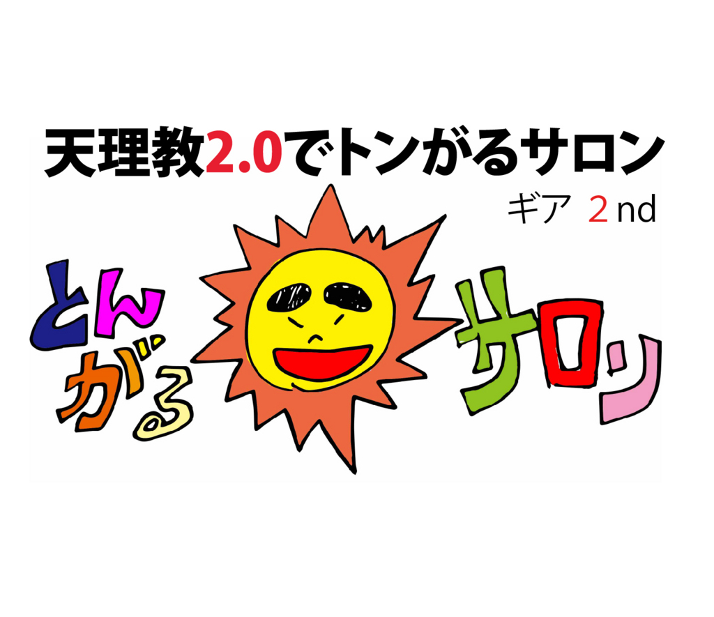 f:id:com-yoshi:20180707180702j:plain