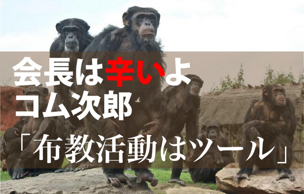 f:id:com-yoshi:20180710134411j:plain