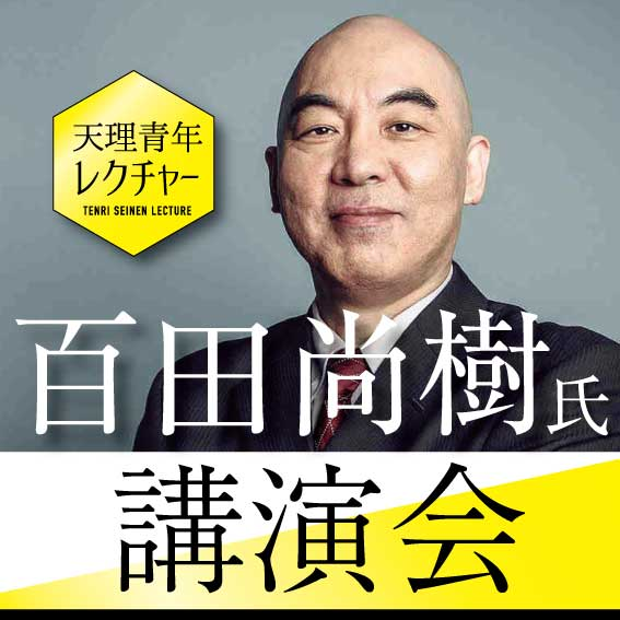 f:id:com-yoshi:20180821000200j:plain