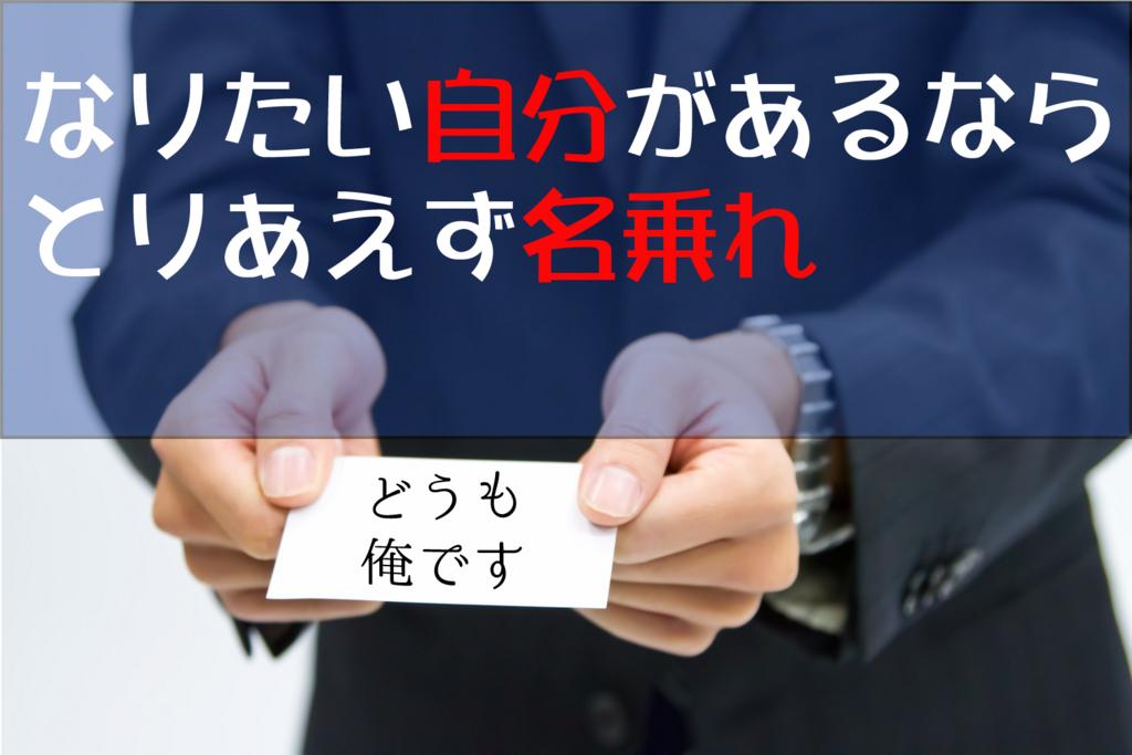 f:id:com-yoshi:20180827153403j:plain