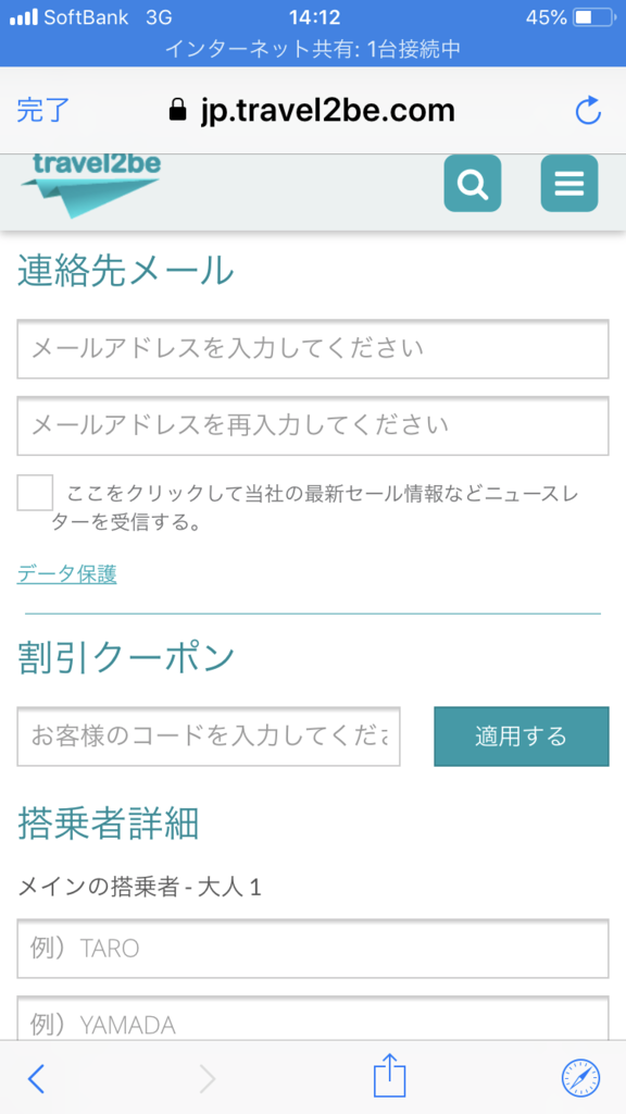 f:id:com-yoshi:20181119151815p:plain