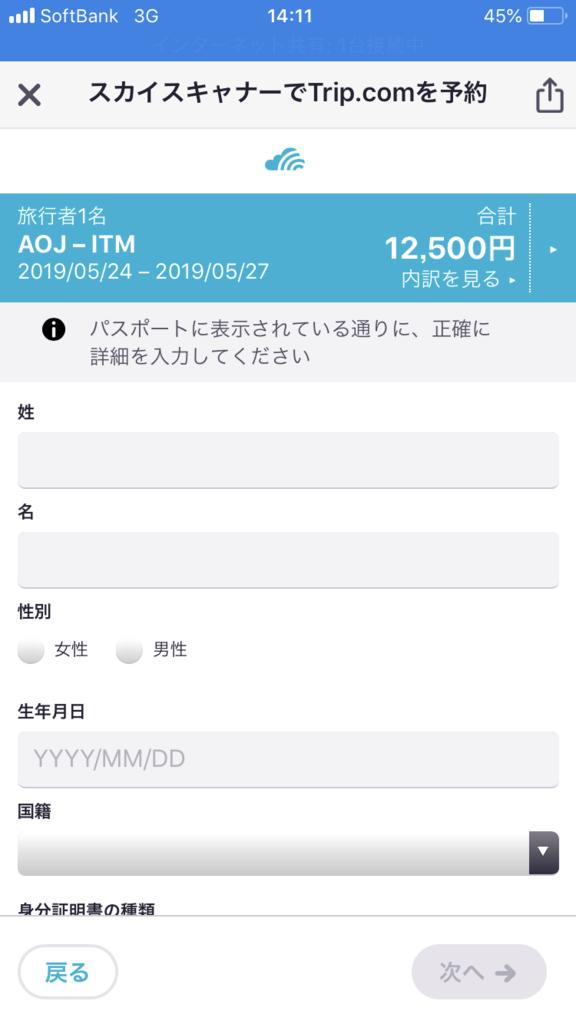 f:id:com-yoshi:20181119152542p:plain