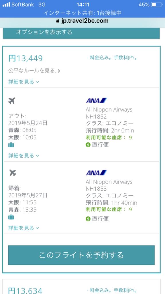 f:id:com-yoshi:20181119152614p:plain
