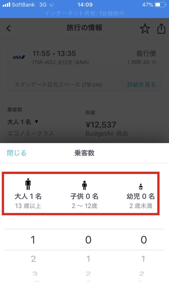 f:id:com-yoshi:20181119153000j:plain
