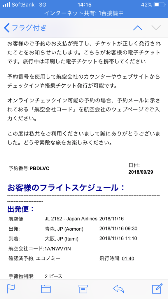 f:id:com-yoshi:20181119153408p:plain