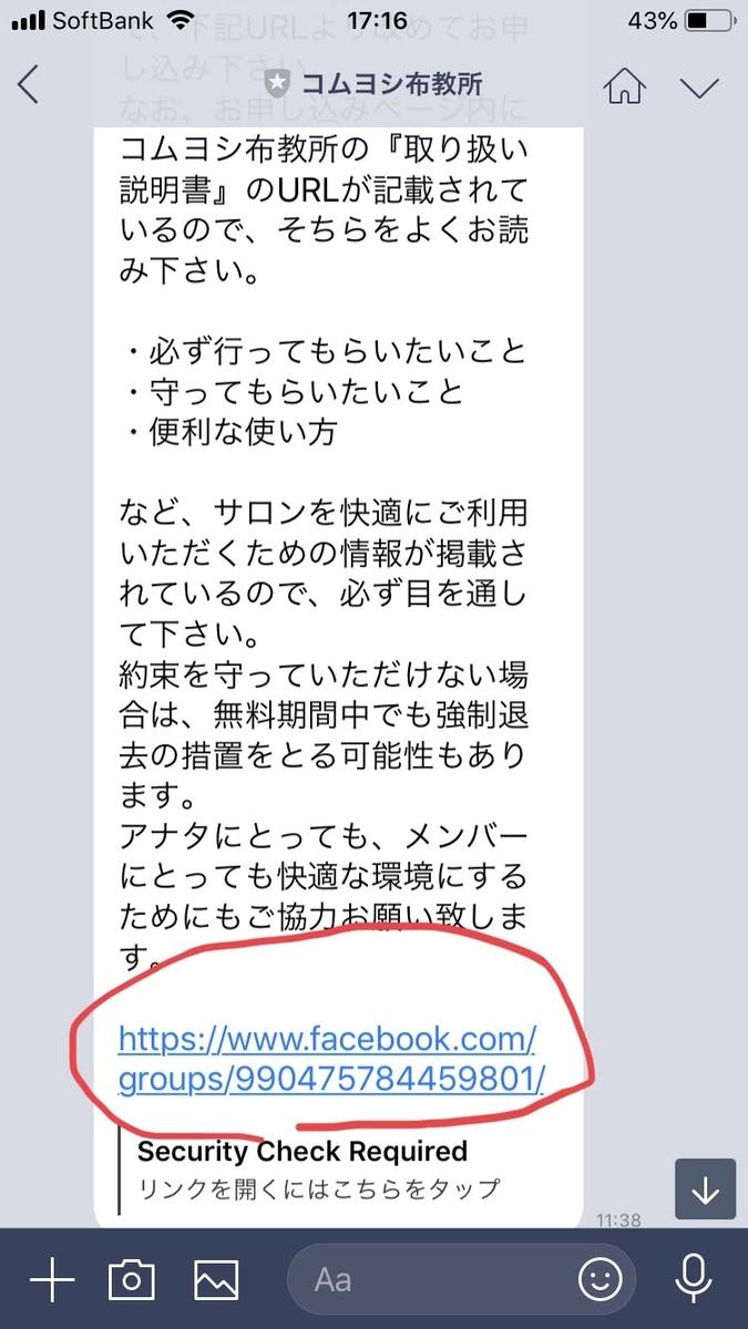 f:id:com-yoshi:20190329173248j:plain