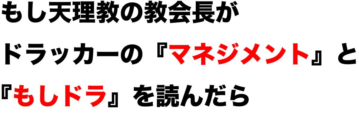 f:id:com-yoshi:20190508093401j:plain